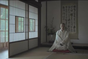 kaihōgyō